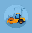 construction vehicle cartoon vector image