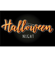 halloween night lettering with a web vector image