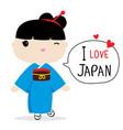 japan women national dress cartoon vector image vector image