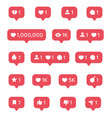 red heart like new message bubble friend request vector image vector image