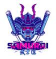 tiger samurai 0006 g vector image vector image