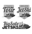 Set of Jet Ski rental fun tour service and vector image