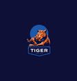a tigress with a tiger cub vector image vector image