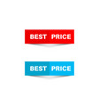 best price banners with shadows on white vector image