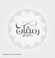 ramadan kareem creative typography having moon