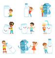 smiling little children playing and dancing with vector image vector image