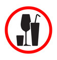 alcohol cocktails black silhouette sign isolated vector image vector image