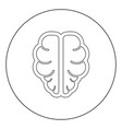 brain icon black color in circle or round vector image vector image