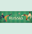 football soccer player banner of characters vector image vector image