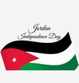 jordan independence day jordan flag celebration vector image