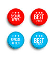 red and blue special offer banners with shadows vector image vector image