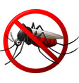 stop mosquito symbol vector image