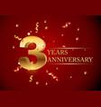 template logo 3 years anniversary vector image