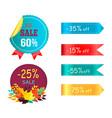 big sale 60 35 promo label round stickers set vector image vector image