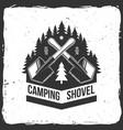 camping shovel outdoor adventure vector image