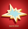 Retro card with explosion sign vector image vector image