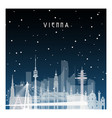 winter night in vienna night city in flat style vector image vector image