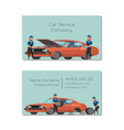 car service company business card vector image