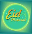 eid mubarak calligraphy with moonlight and mosque vector image vector image