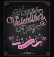 happy valentines day backgroun retro design vector image vector image
