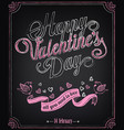 happy valentines day background retro design vector image vector image