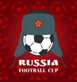 russia football cup poster vector image vector image