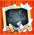 school background with blackboard vector image