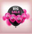 big sale balloons vector image vector image