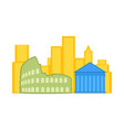 colored cityscape of rome vector image vector image