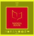 elegant halftone logo with book symbol vector image