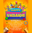Happy vaisakhi punjabi festival celebration vector image
