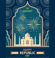 india republic day national holiday constitution vector image