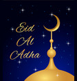 islam eid al adha concept background realistic vector image