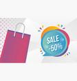 super sale off vector image