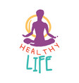 healthy life logo colorful hand drawn vector image vector image