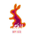 silhouette of rabbit carved out of paper vector image vector image