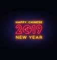 happy chinese new year 2019 design template vector image