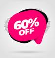 sale banner template design vector image vector image