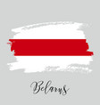 belarus watercolor protest symbol white-red-white vector image vector image