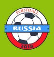 football russia 2018 logo isolated on green card vector image vector image