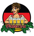 girl of oktoberfest design celebrating the vector image vector image