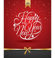 Happy new year card gold vector image