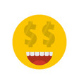 money smile icon flat vector image