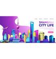 shanghai city banner vector image vector image