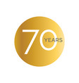70th anniversary gold banner template seventieth vector image vector image
