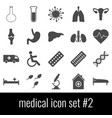 medical icon set 2 gray icons on white vector image vector image
