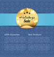 100 guarantee best products holidays sale poster vector image vector image