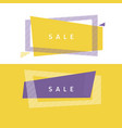 abstract simple geometry header vector image vector image