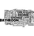 bathrooms design text background word cloud vector image vector image