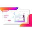 capacity building website landing page business vector image vector image